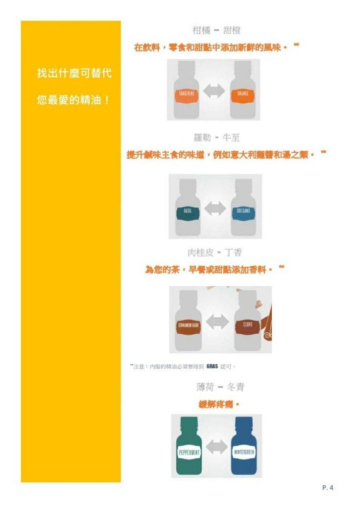 screenshot_20200301-203506_yahoo mail8795263465752164581..jpg