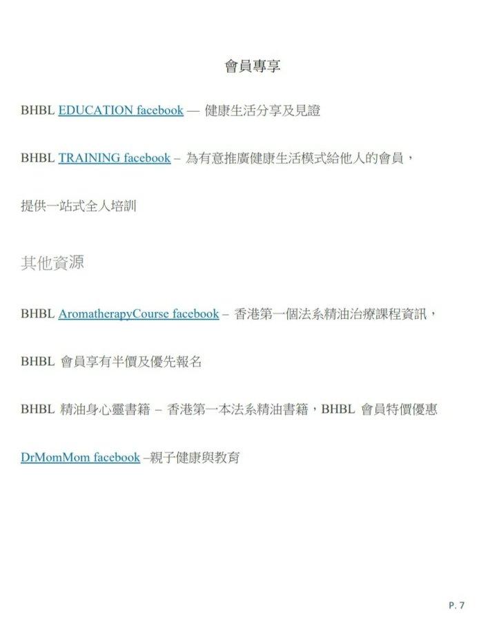 screenshot_20200301-203956_drive7610462870060125516.jpg